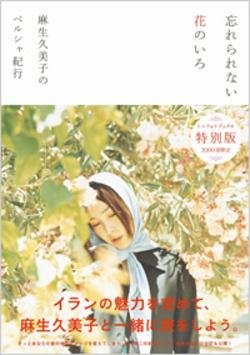 20071222_aso_sp