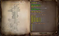 Wo_20120219_120102